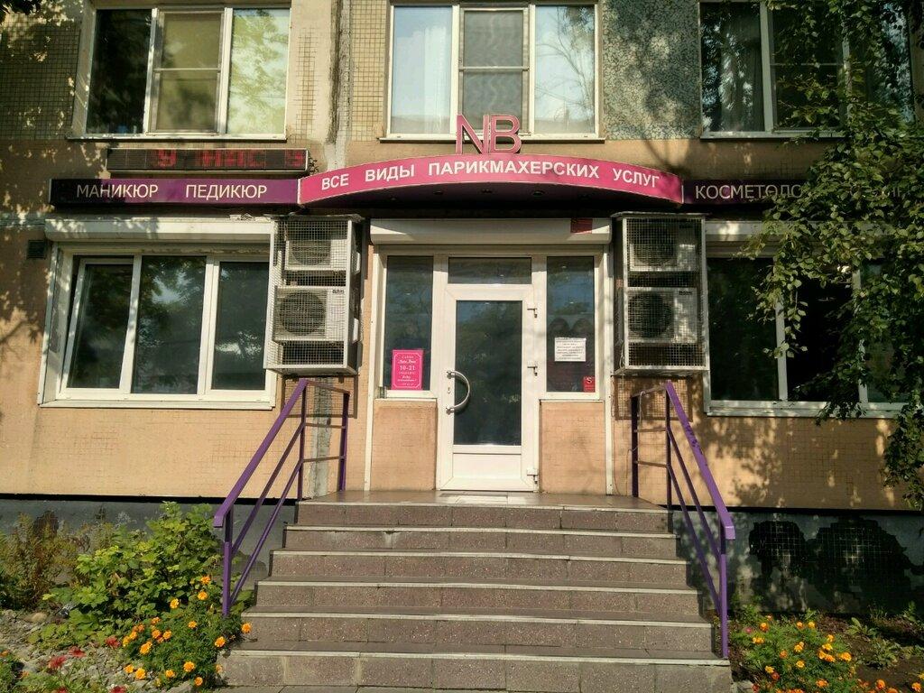 салон красоты — Nota Bene — Санкт-Петербург, фото №3