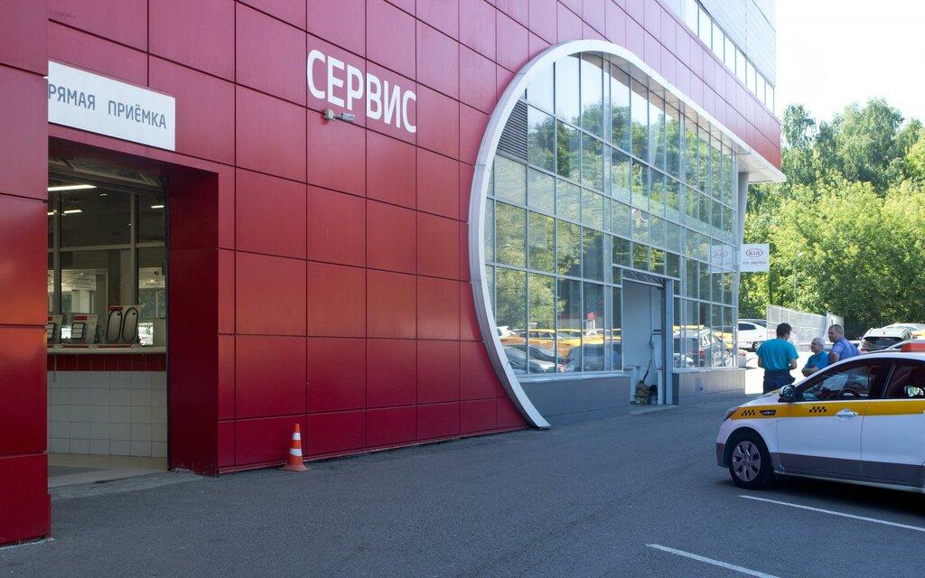Автосалоны киа в москве официальный дилер ирбис в ломбард автомобиль