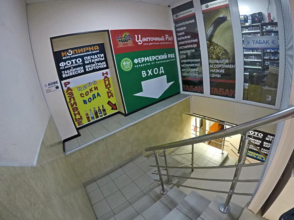 копіювальний центр — Фото-копировальный центр Копирка — Москва, фото №1