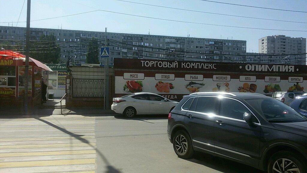 Electronics store Hobby-34, Russia, Volgograd, mikrorayon
