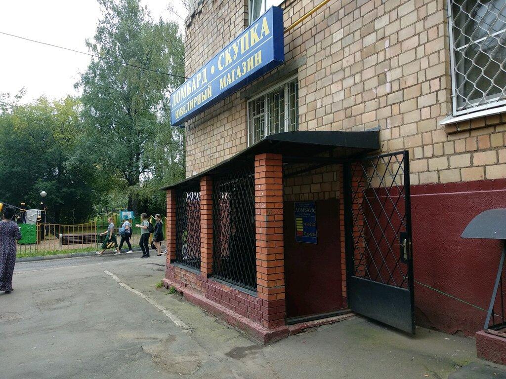 Ломбард москва чонгарский бульвар проверить машину по вин коду на залог