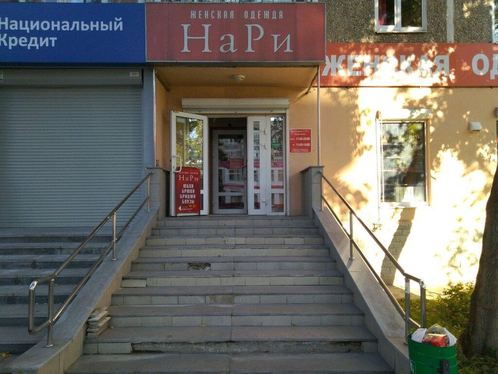 магазин кредитов екатеринбург