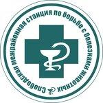 Логотип Слободская Межрайонная Станция по Борьбе С Болезнями Животных