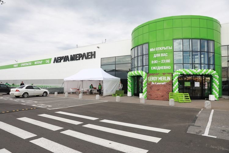 леруа мерлен строительный гипермаркет московское ш 14