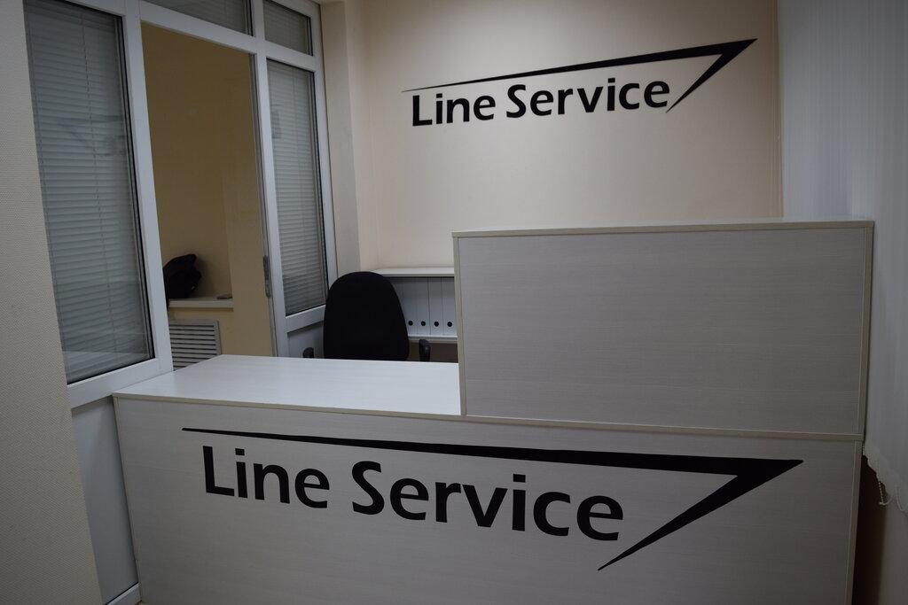 компьютерный ремонт и услуги — Line Service — Казань, фото №1