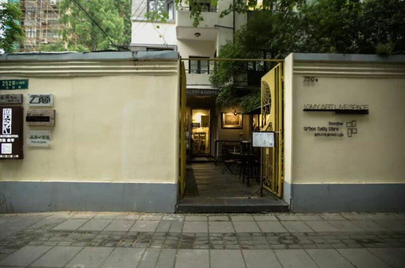 Shanghai Moxi Inn Wuyuan Rd Branch