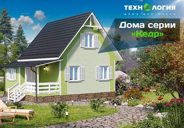 строительство дачных домов и коттеджей — Технология — Москва, фото №1