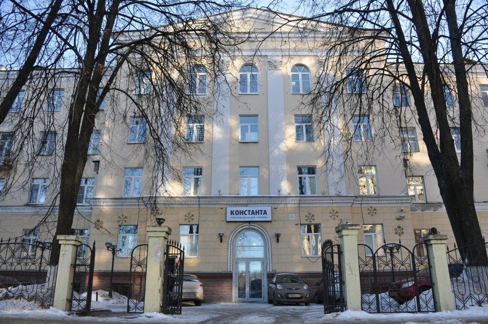 медцентр, клиника — Константа — Ярославль, фото №8