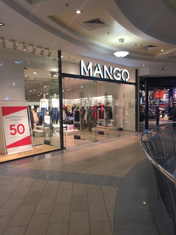 Манго Магазин Одежды Адреса