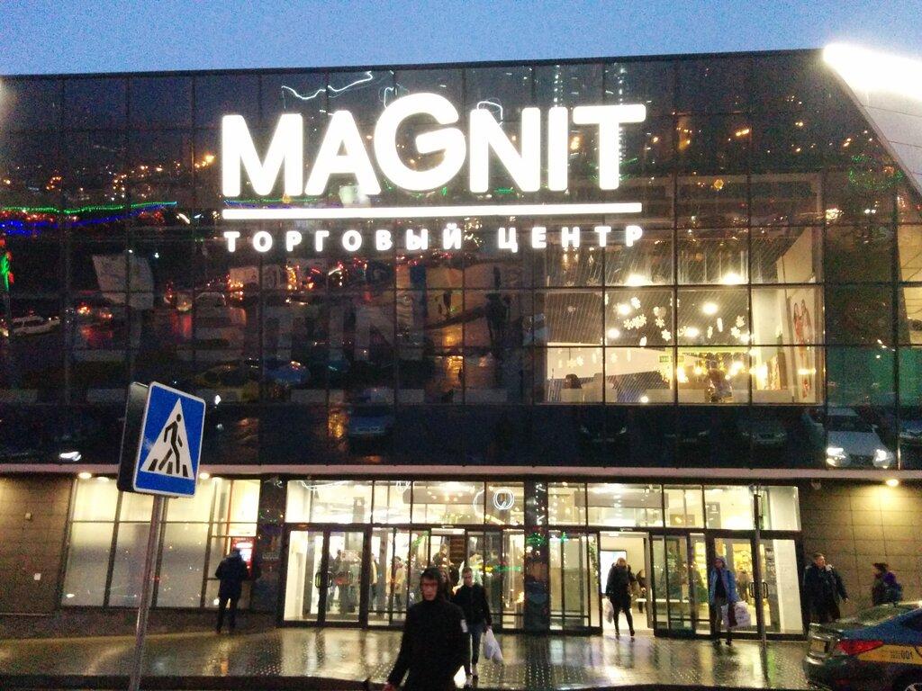 shopping mall — Magnit Torgovy tsentr Viranes — Minsk, photo 1