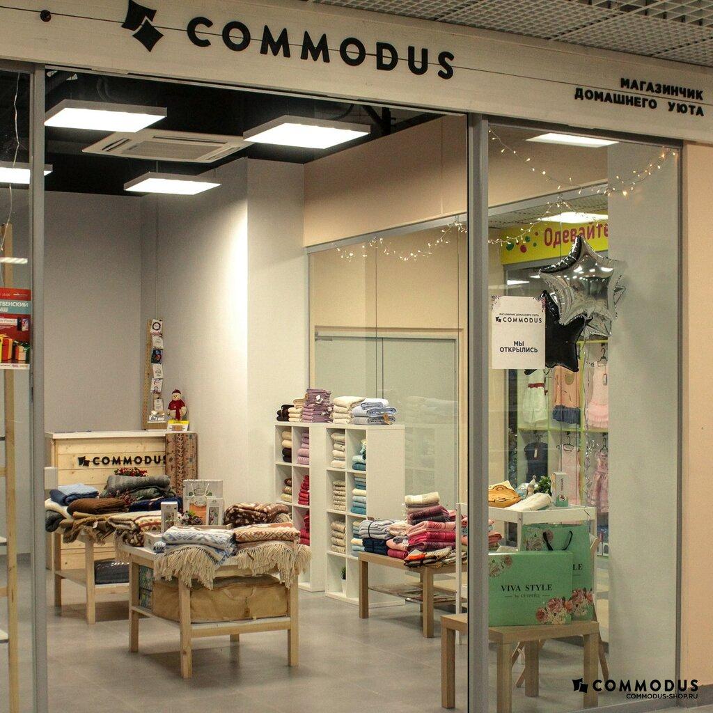 магазин постельных принадлежностей — Магазинчик домашнего уюта Commodus — Пермь, фото №10