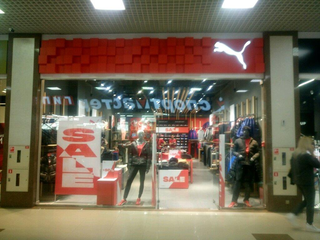 2b1d9120 Puma - спортивная одежда и обувь, Краснодар — отзывы и фото — Яндекс ...