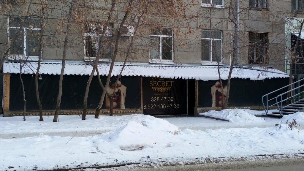 erotic massage — Secret — Yekaterinburg, фото №7