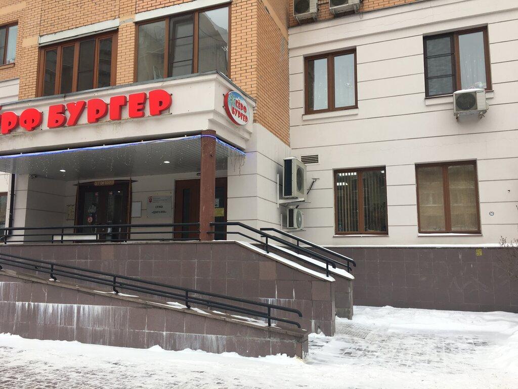 администрация — Департамент городского имущества — Москва, фото №2