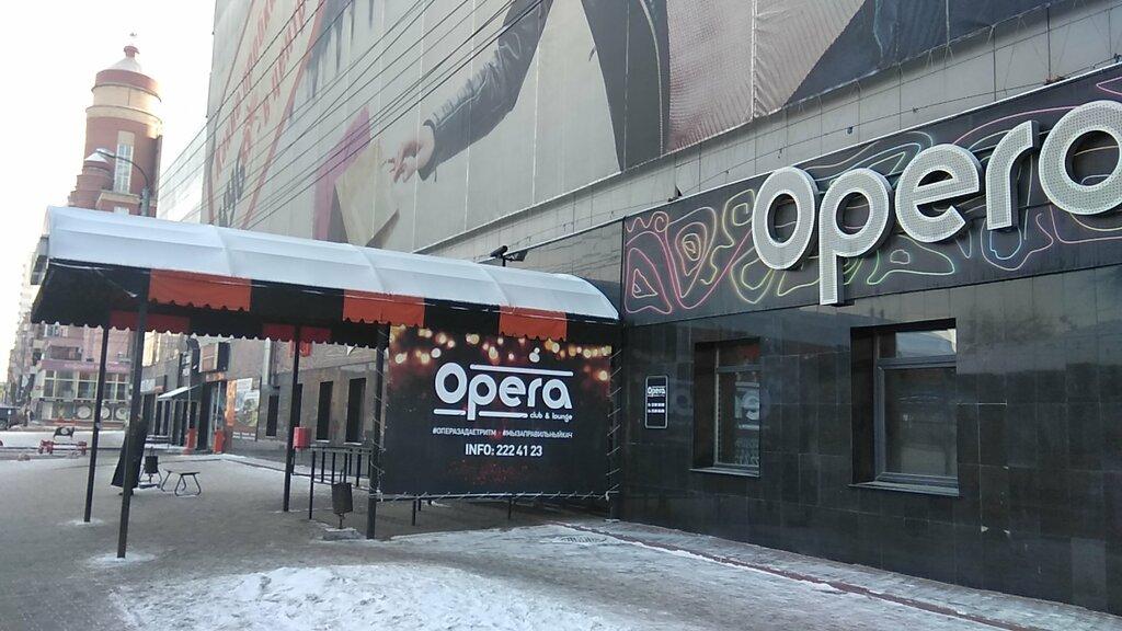Опера челябинска ночной клуб ночной клуб в могилеве фото