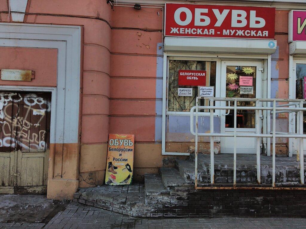 фотомагазин на белорусской эту новость