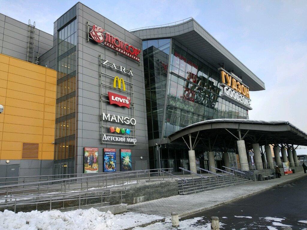 магазин бытовой техники — М.Видео — Москва, фото №3