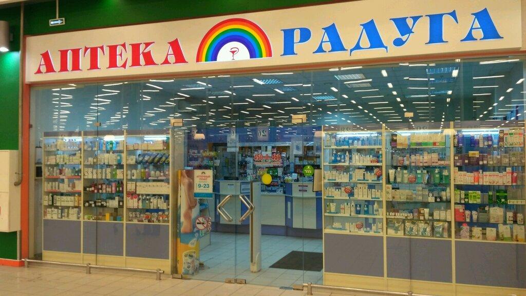аптека — Радуга — Санкт-Петербург, фото №1