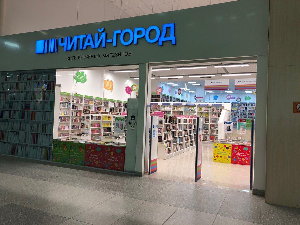 магазины ростова в картинках украинок