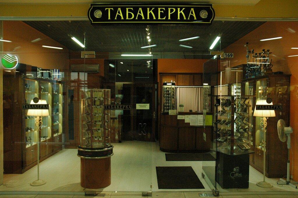 Табакерка магазин табачных изделий каталог продукции москва доставка купит жидкость для электронных сигарет 100 мл