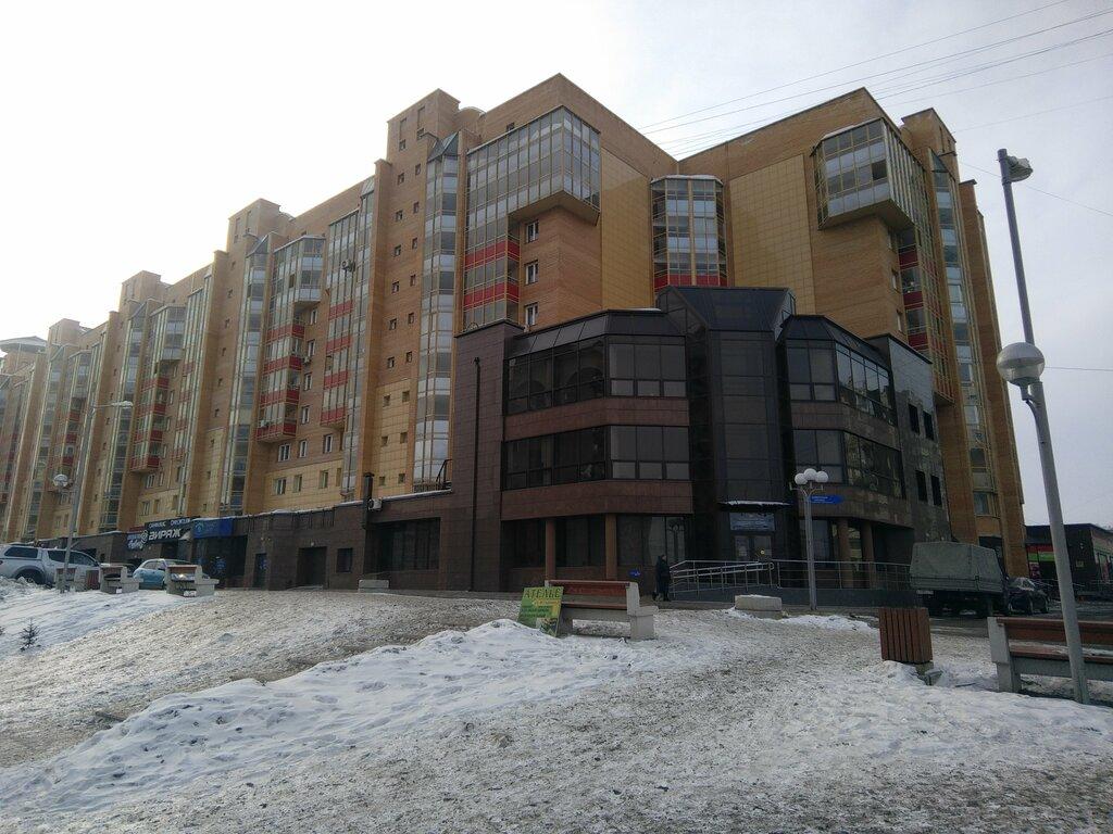 пенсионный фонд личный кабинет красноярск октябрьский район