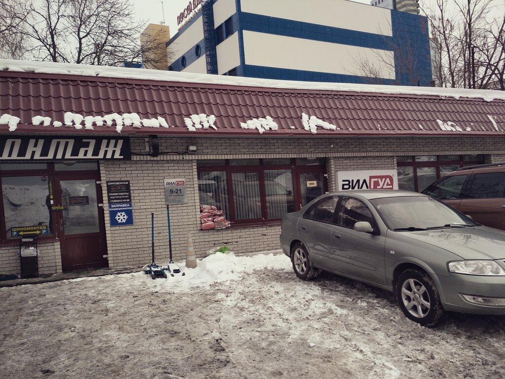 автосервис, автотехцентр — Вилгуд — Москва, фото №2