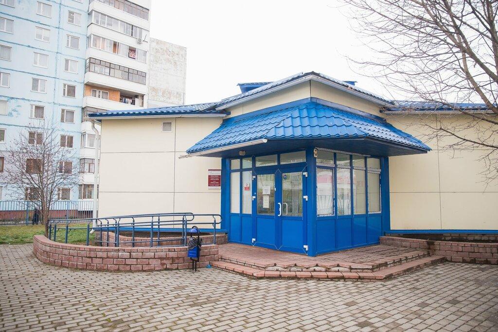 медицинская лаборатория — Биогенетика — Ярославль, фото №2