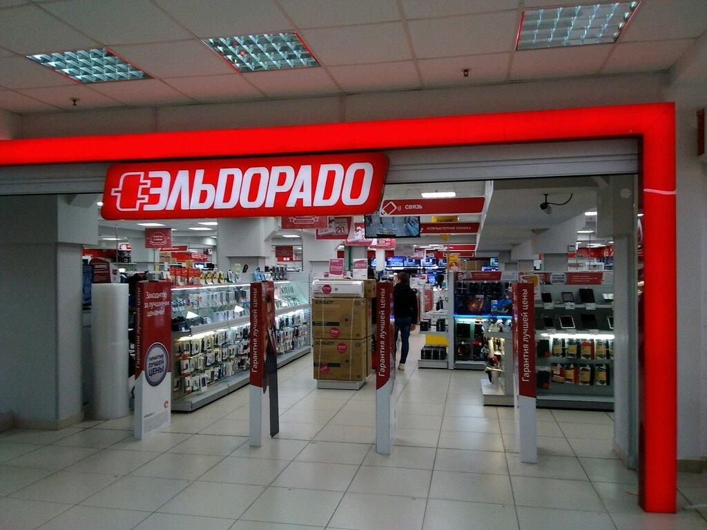 a462752ce1b магазин электроники — Эльдорадо — Сочи