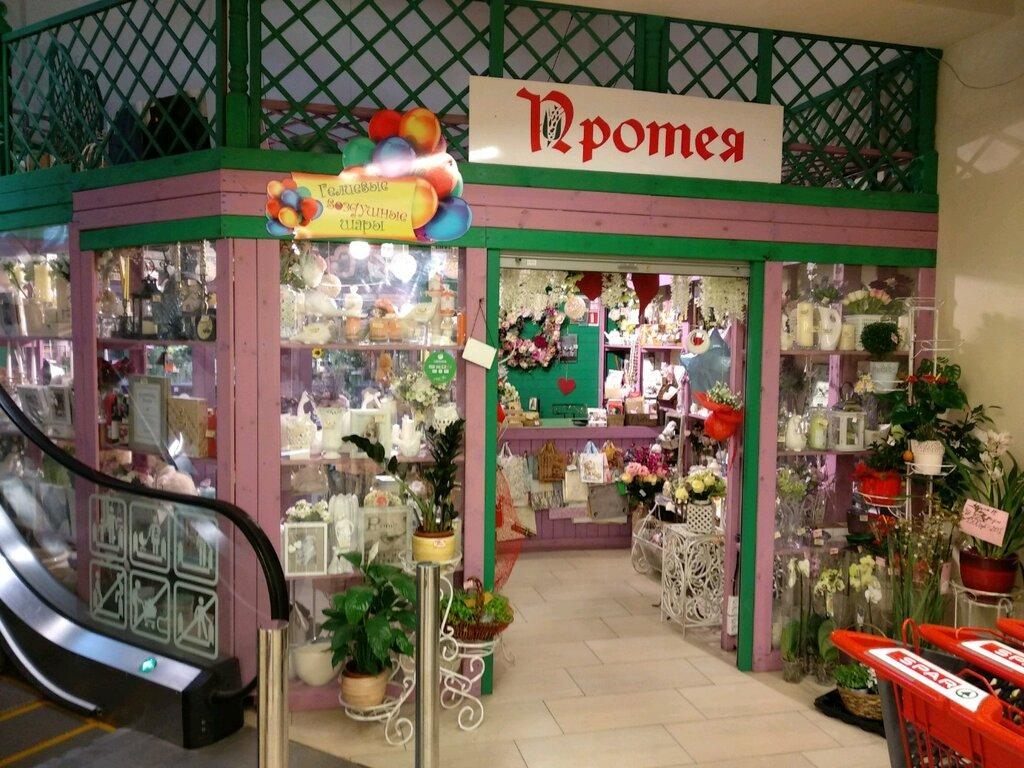 Магазины цветы в калининград доставка на дом