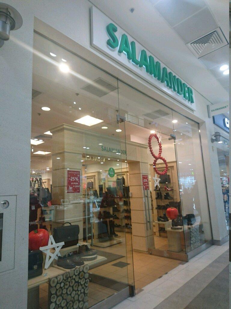 4433f7391 Salamander - магазин обуви, метро Аэропорт, Москва — отзывы и фото ...