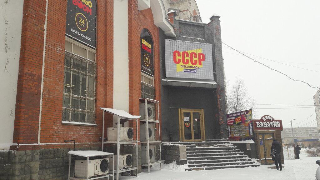 Ссср клуб саранск ночной г пушкин ночные клубы