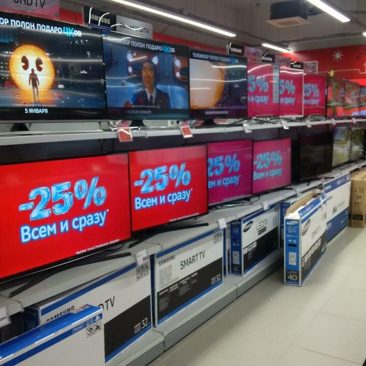 3d9cc2adc91 магазин электроники — Эльдорадо — Коломна