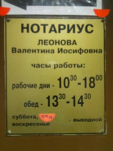 Нотариальная палата санкт-петербурга имеет свой официальный сайт: нотариус финогенова алла владимировна.