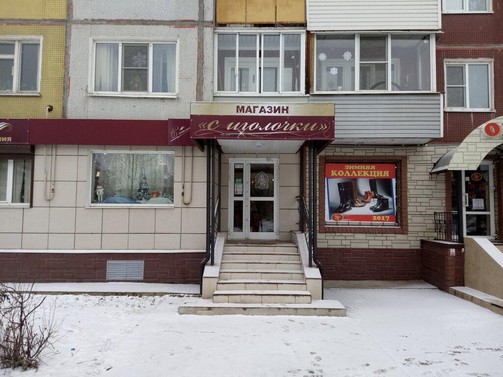 Магазины с открытками в великом новгороде