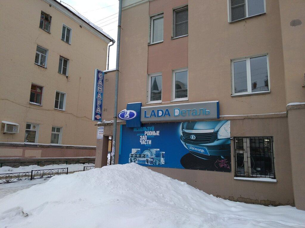 Магазин Самара На Ленина