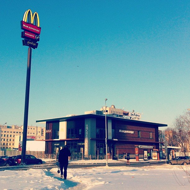 Макдональдс в казани рядом — 6