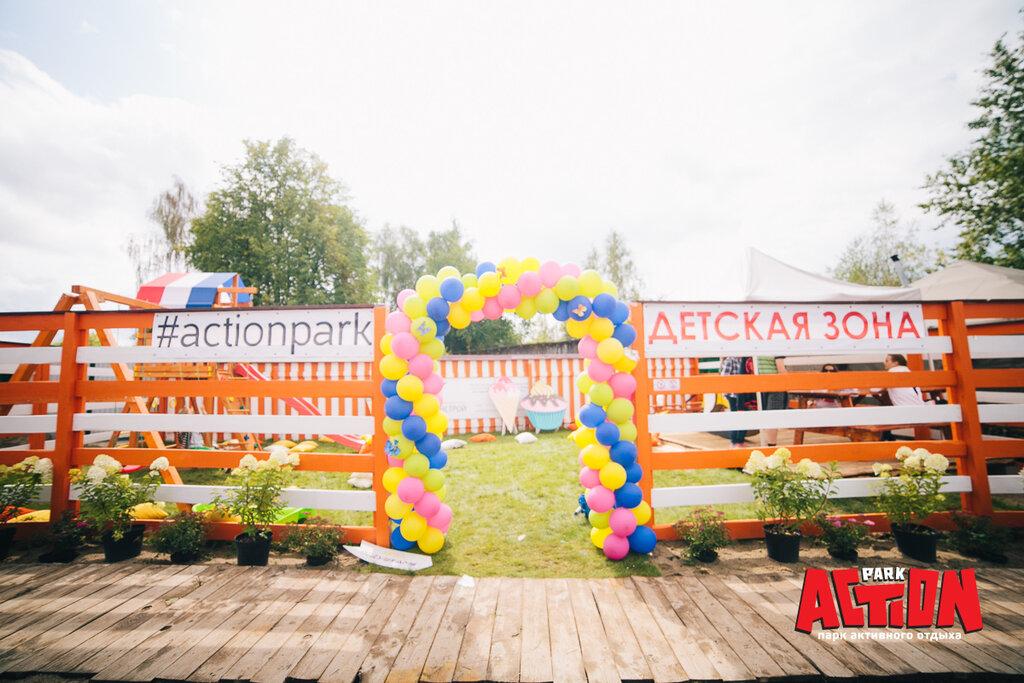 батутный центр — Action park — Коломна, фото №1