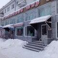 Салон Свадебный мир, Аренда транспорта в Городском округе Великий Новгород