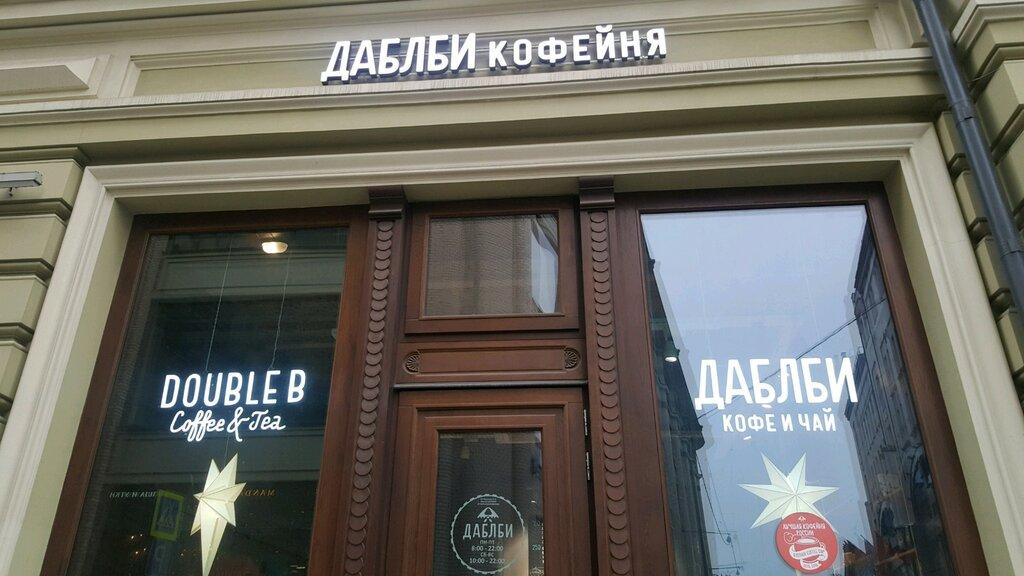 кофейня — Даблби — Москва, фото №2