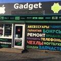 Gadget, Ремонт мобильных телефонов и планшетов в Кропоткине