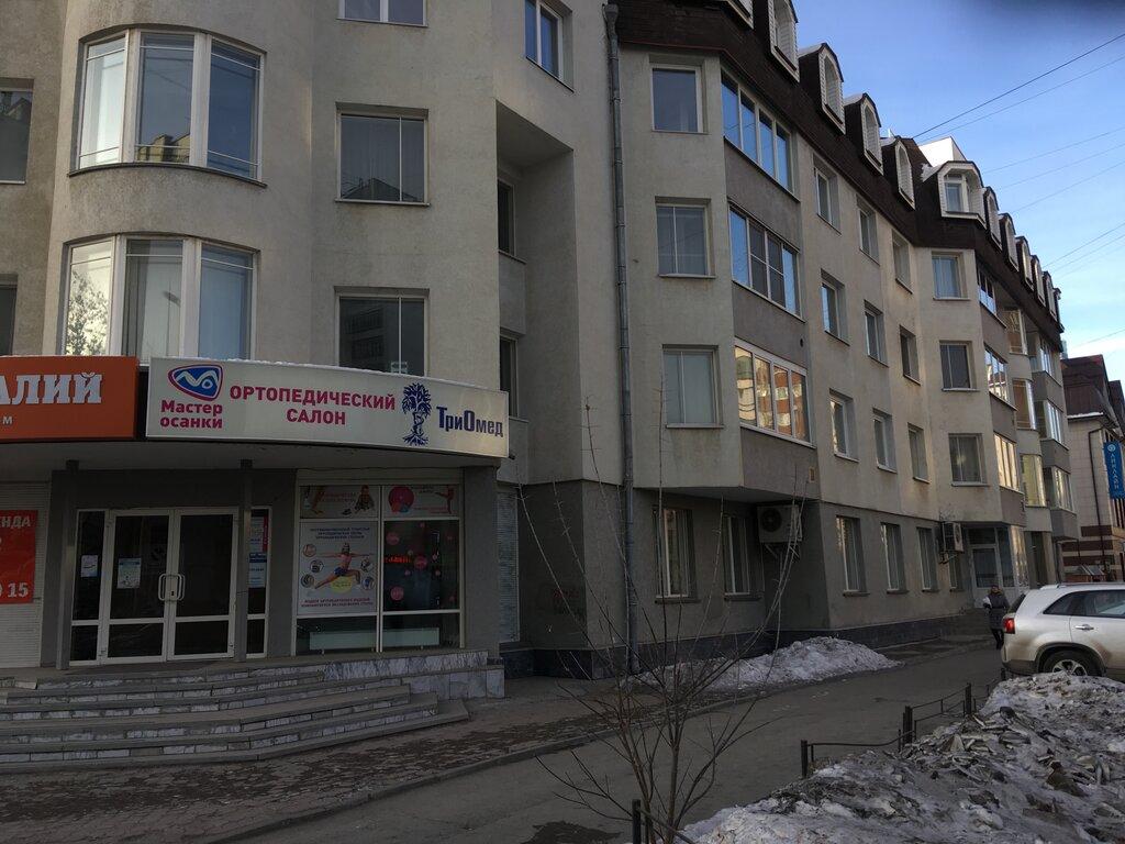 orthopedic goods — Ortopedichesky salon Master osanki — Yekaterinburg, фото №6