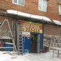 Рекламная мастерская SmArt, Широкоформатная печать в Городском округе Когалым