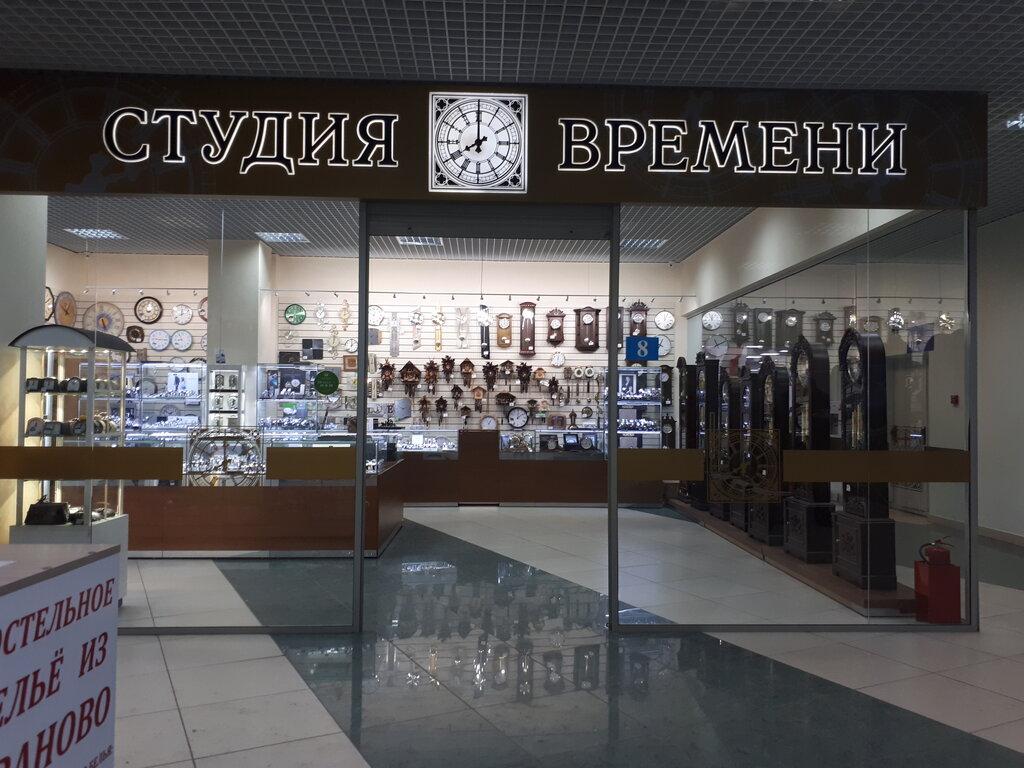 Магазин Часов Время Екатеринбург
