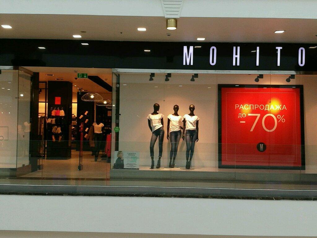 Мохито Магазин Одежды Чебоксары