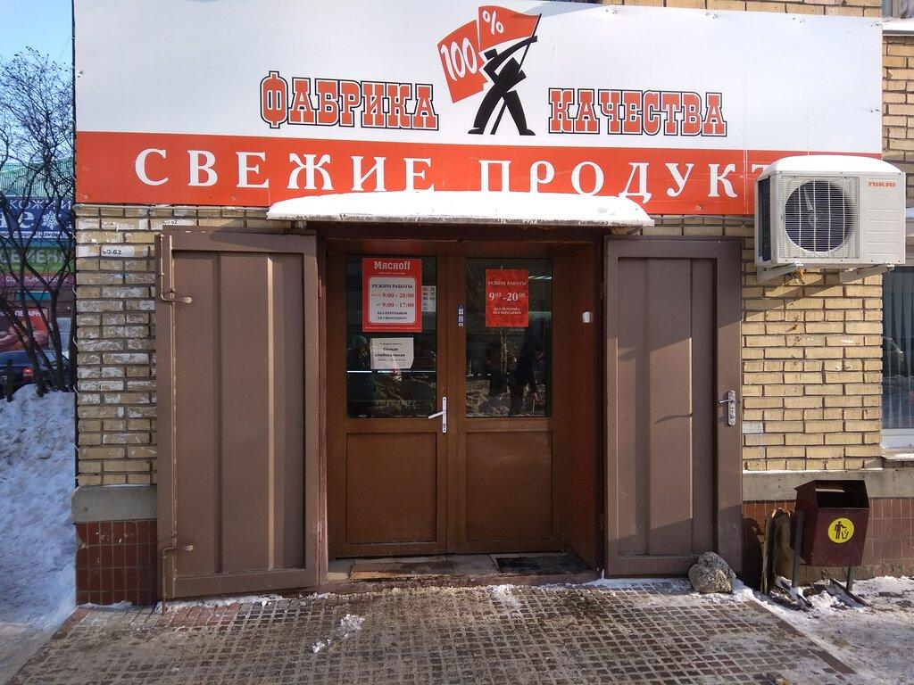 Магазины Ул Дзержинского Тольятти