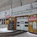 Гараж Авто, Услуги тонировки и оклейки автовинилом в Архангельской области