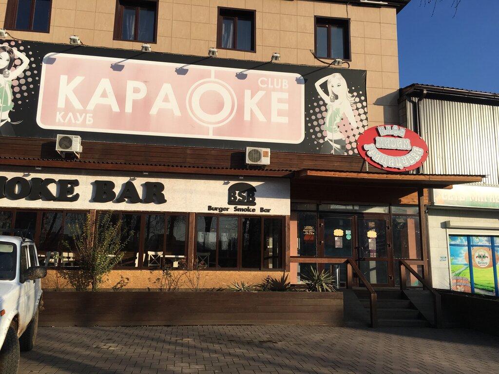 караоке бар мадам грицацуева фото платить картой интернете
