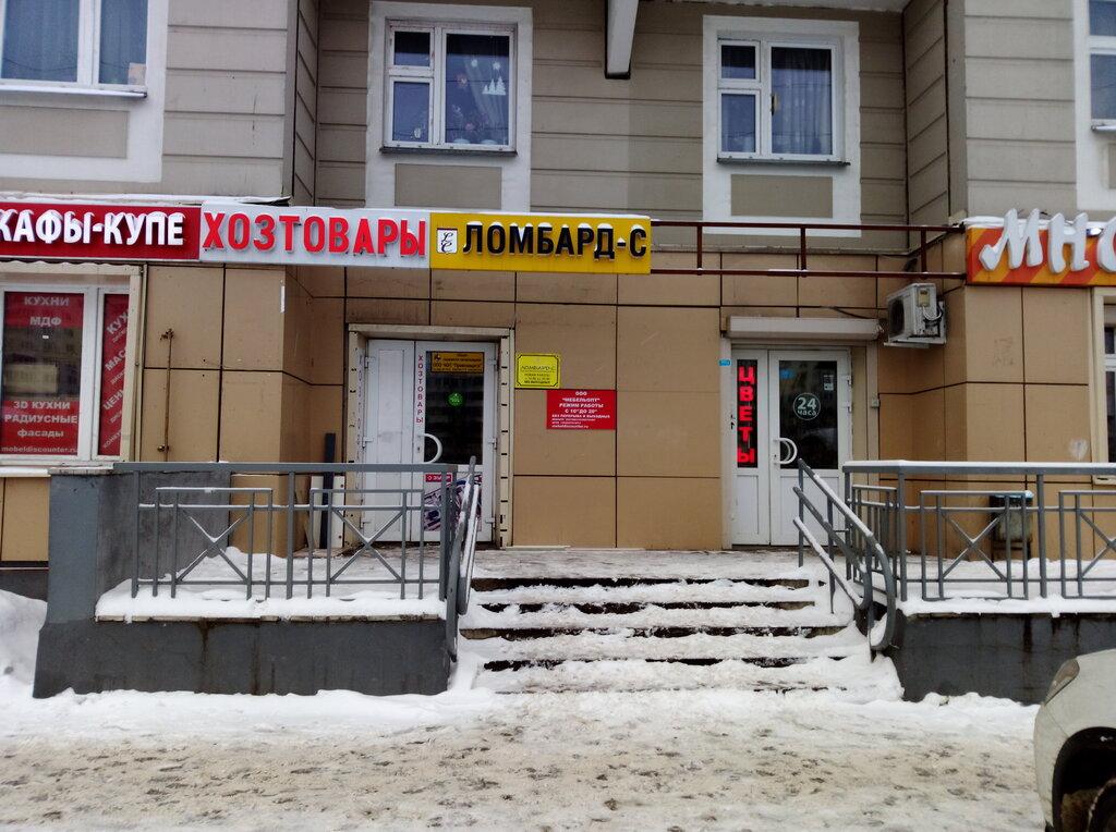 продать часы в как украине интернет через
