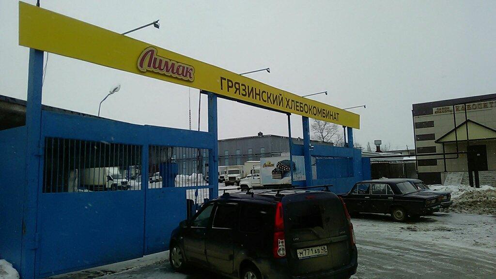 Грязинский элеватор вакансии фольксваген транспортер бу купить в казани на авито