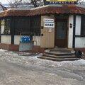 Автодворик, Услуги тонировки и оклейки автовинилом в Лебедянском районе
